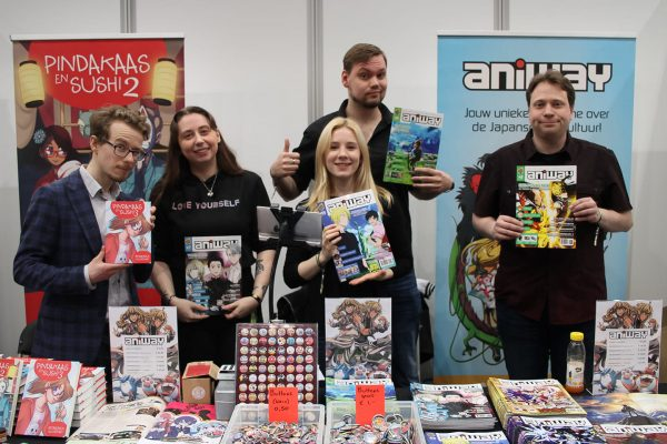 AniWay DCC 2019